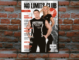 nl-club.ru screenshot