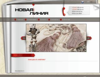 nl2000.ru screenshot