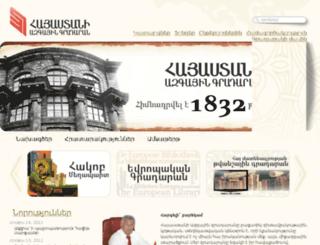 nla.disozavr.com screenshot