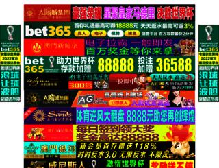 nlgxz2.com screenshot