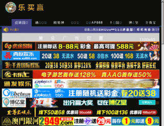 nlksd3.com screenshot