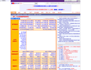 nlog.cc screenshot