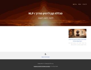 nlp2u.israel-online-academy.co.il screenshot