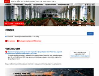 nlr.ru screenshot
