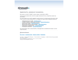 nlx.tmweb.ru screenshot