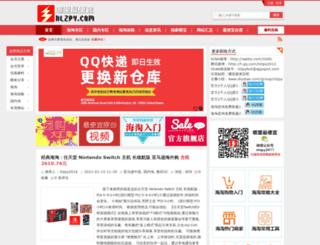 nlzpy.com screenshot