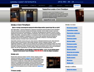 nm-mebel.ru screenshot