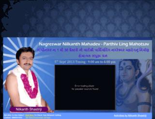 nm.vmukti.com screenshot