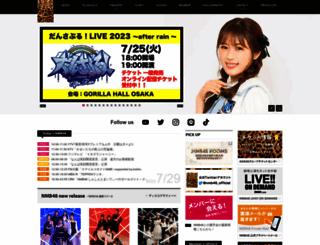 nmb48.com screenshot
