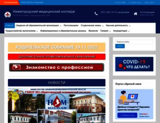 nmbc.ru screenshot