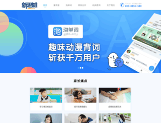 nme.cn screenshot