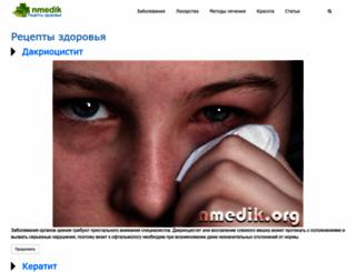 nmedik.org screenshot