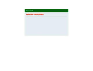 nmgjxkj.com screenshot