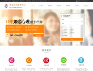 nmglove.cn screenshot