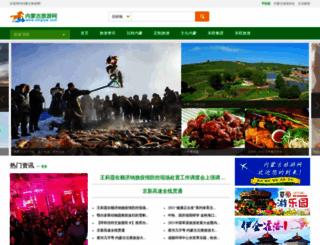 nmglyw.com screenshot