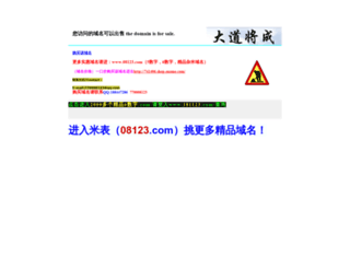 nn.114345.com screenshot