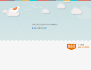 nn.55tuan.com screenshot