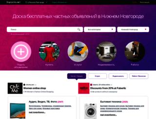 nn.barahla.net screenshot