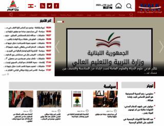 nna-leb.gov.lb screenshot