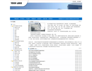 nndir.com screenshot