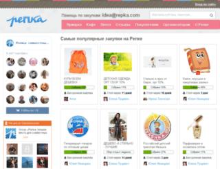nngn.ru screenshot