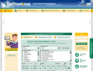 nnishop.gtgteam.ru screenshot