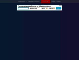 nnm.ru screenshot