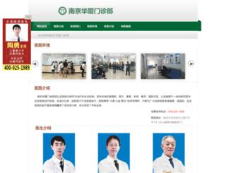 nnn120.com screenshot