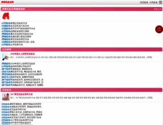 nnn666.com screenshot