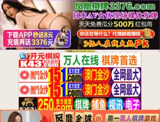 nnnshow.com screenshot