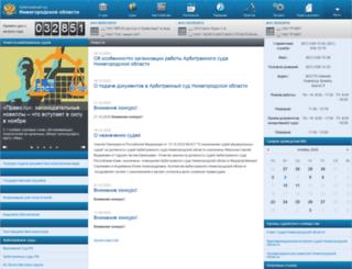 nnov.arbitr.ru screenshot