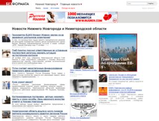 nnov.bezformata.ru screenshot