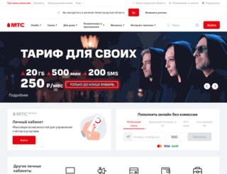 nnov.mts.ru screenshot