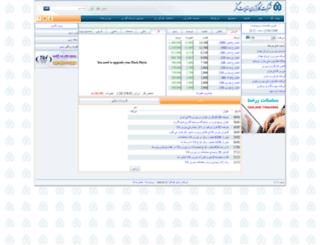 nns.irbroker.com screenshot