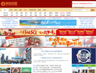nnsky.com screenshot