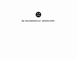 nnudream.com screenshot