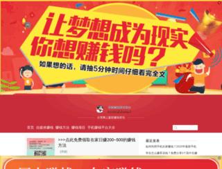 nnzhekou.com screenshot