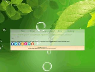 no-bugs.ru screenshot