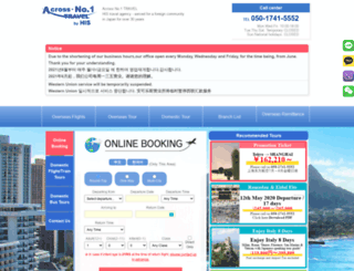 no1-travel.com screenshot