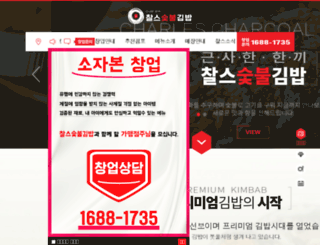 no1gimbap.co.kr screenshot
