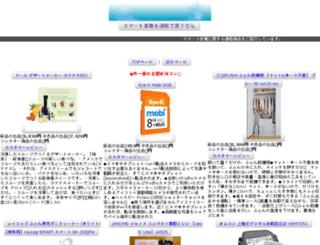no1omise.com screenshot