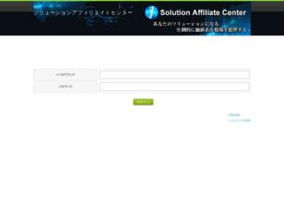 no1solution.info screenshot