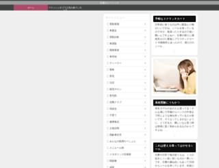 no2maximusreviews.com screenshot