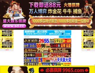 no543.com screenshot