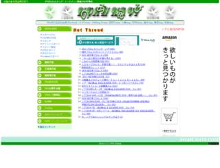 noah-navi.com screenshot