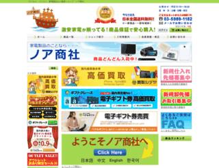 noah-shop.co.jp screenshot