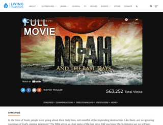 noahthemovie.com screenshot