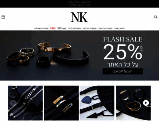 noamk.co.il screenshot