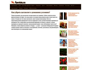 noapelsin.ru screenshot