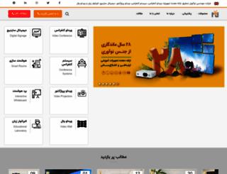 noavaran-eng.com screenshot